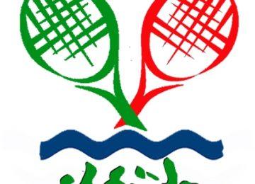 Logo Club de tenis el ejido